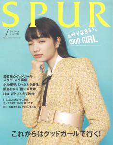 SPUR0524-1